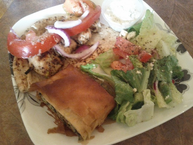 Greek platter from Oil Lamp